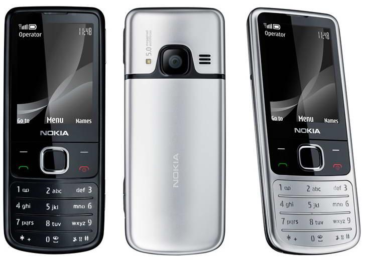 Nokia 6700 700 грн продажа цена